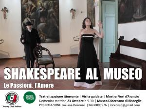 shakespeare-museo-1